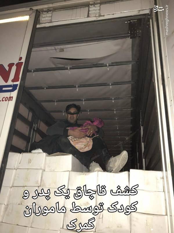 یک مرد و یک کودک در محموله کشمش