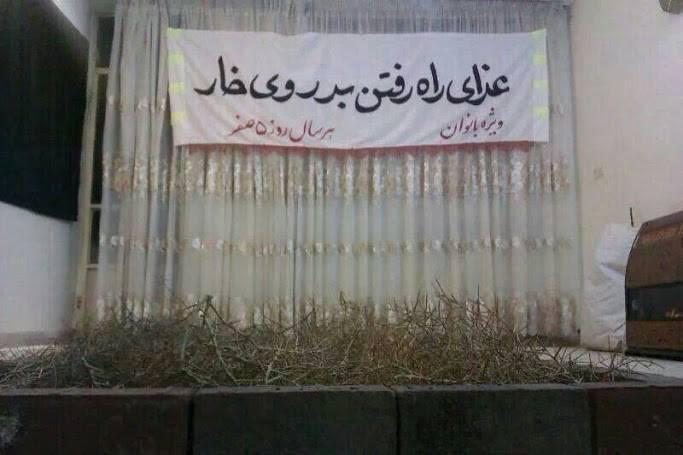 2209639 - ساز و کار فرقه شیرازی در لندن چیست؟
