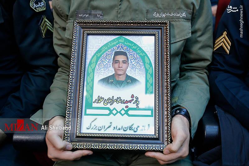 تصویر سرباز شهید رضا مرادی علمدار از شهدای حادثه خیابان پاسداران