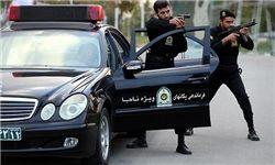 دستگیری گروگانگیران هتل بزرگ تهران