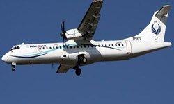 واکنش هواپیمایی آسمان به گزارش وزارت راه