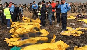 تصویری از جانباختگان سانحه هواپیمایی نپال