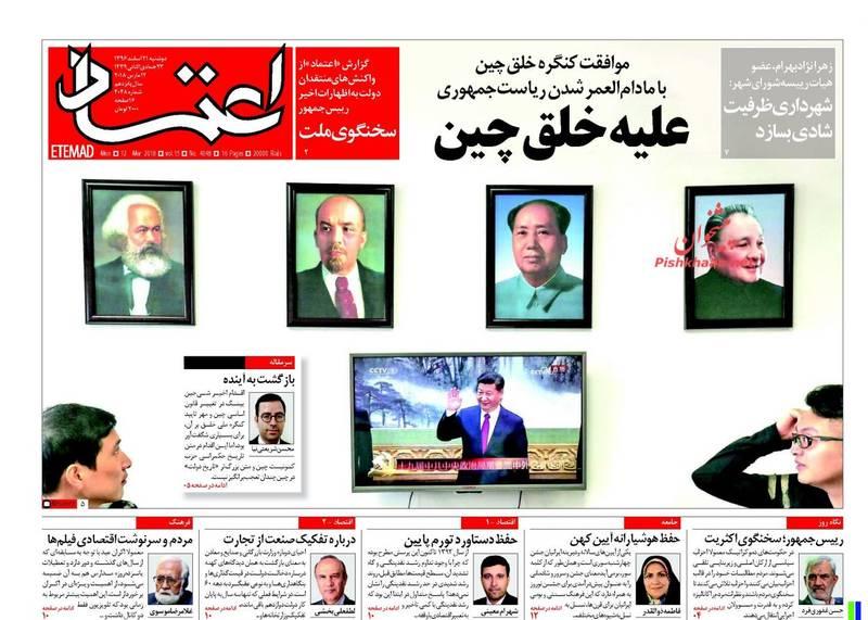2210139 - دست شهردار تهران در جیب مردم است!