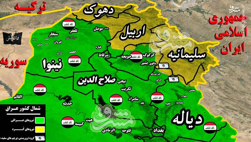 نقشه میدانی عراق