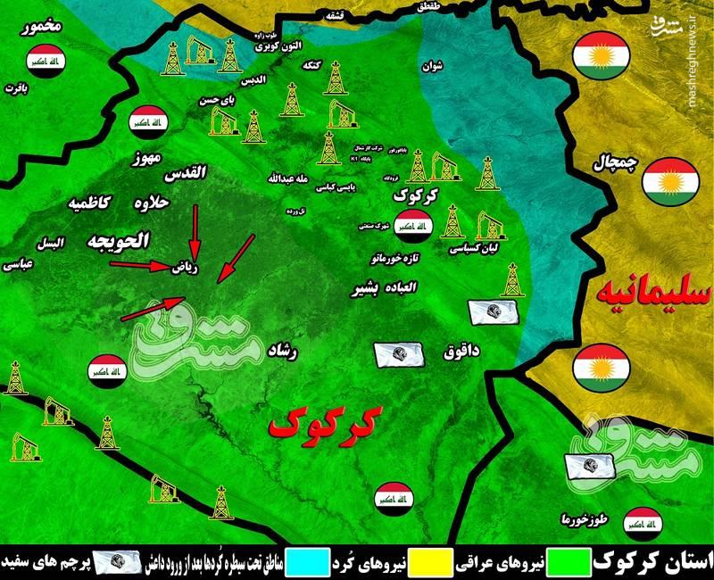نقشه میدانی کرکوک در عراق