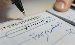 افت ۳۳درصدی مبادله چک در اقتصاد ایران