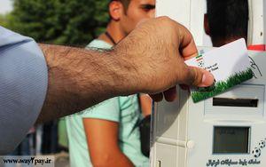 مخالفت دو تیم استقلال و پرسپولیس با فروش بلیت توسط ورزشگاه آزادی