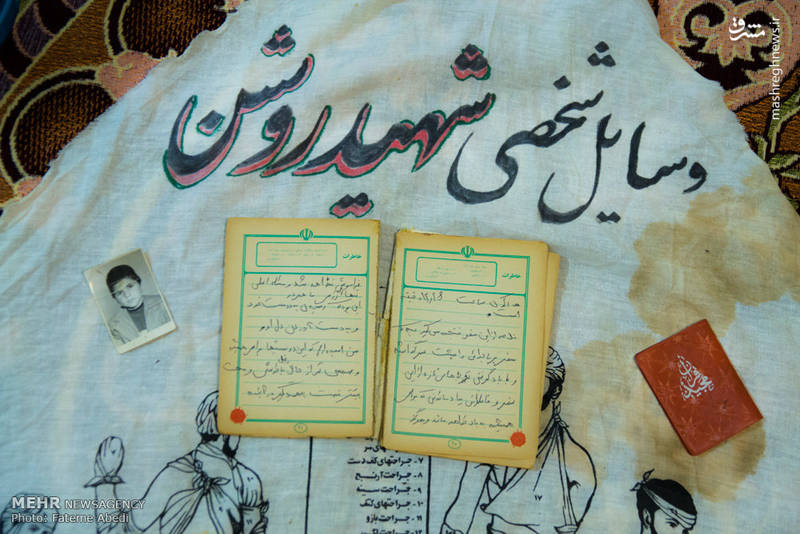 او همچنین وصیت نامه و قرآن و چند کتاب بجا مانده از علی را در بقچه ای برای یادگاری نگهداشته است.