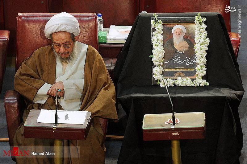 جای خالی آیت الله شاه آبادی در اجلاسیه مجلس خبرگان