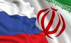 پرچم نمایه ایران و روسیه
