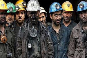 مستند معدن یورت