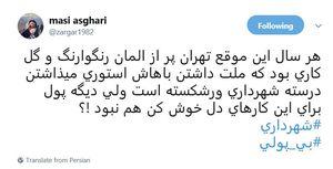 روایت خبرنگار شرق از کمکاری شهرداری تهران