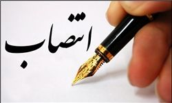 انتصاب سرپرست توسط سرپرست در شهرداری تهران +حکم