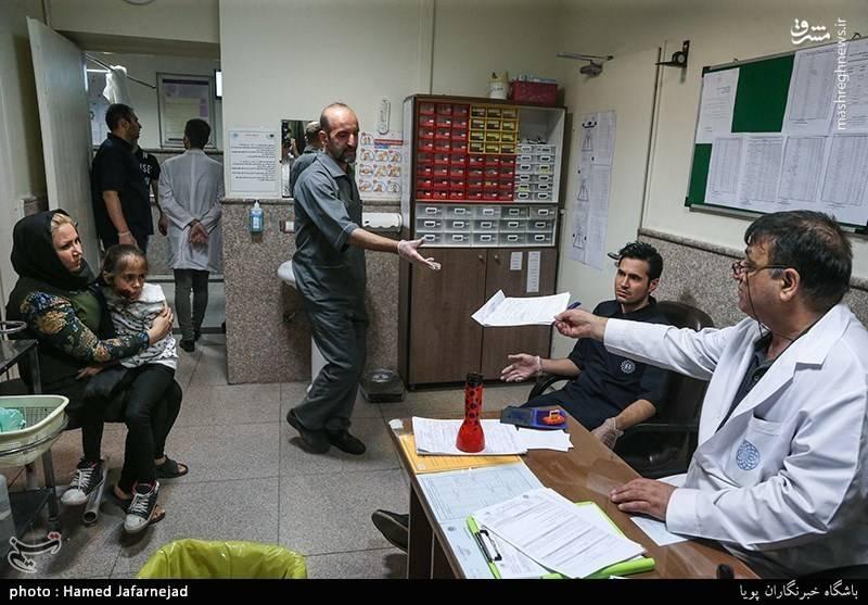 بیمارستان ۱۵ خرداد