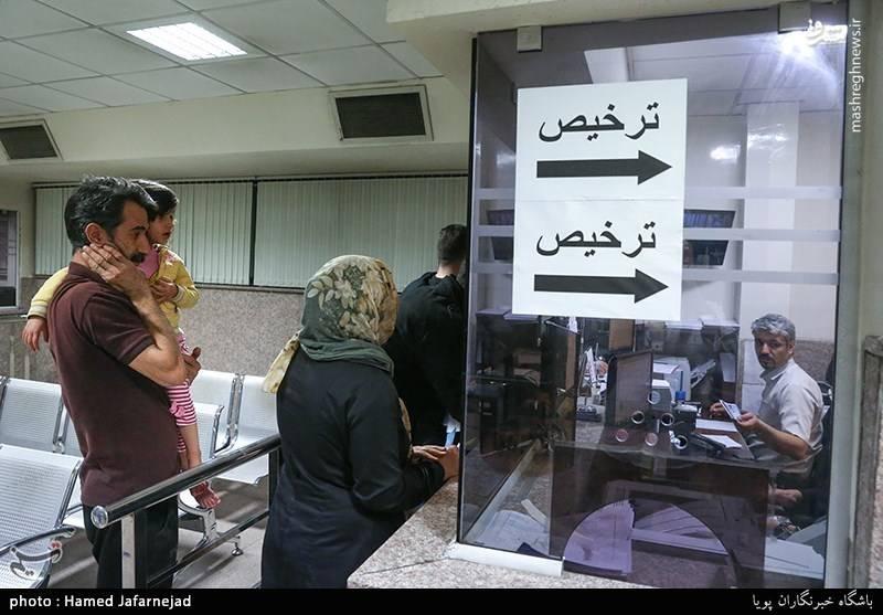 محل ترخیص مصدومان در بیمارستان ۱۵ خرداد