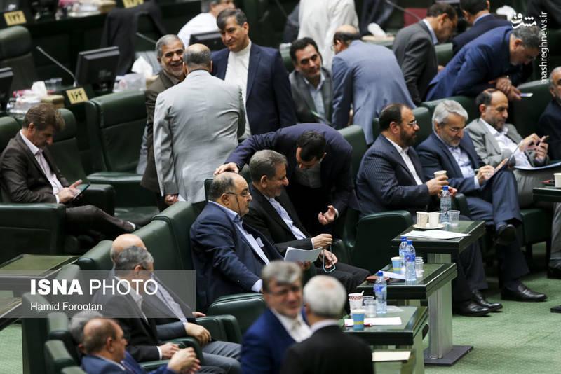 جهانگیری در مجلس شورای اسلامی