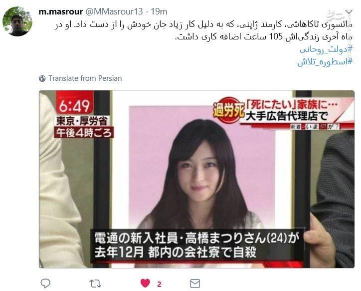 سبک زندگی ژاپنی ها زن ژاپنی دستمزد در ژاپن دختر ژاپنی دانستنی ها مردم ژاپن حقوق در ژاپن چرا ژاپن پیشرفت کرد اقتصاد ژاپن اخبار ژاپن
