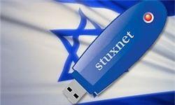 خیز صهیونیستها برای بازار امنیت سایبری