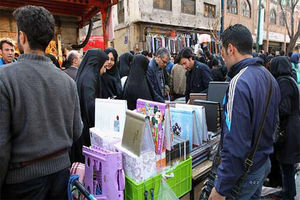 فیلم/ آرزوهای مردم ایران در سال97