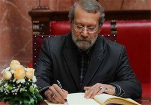 رئیس مجلس قانون بودجه ۹۷ را به روحانی ابلاغ کرد +متن کامل