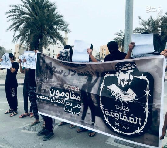 تظاهرات بحرینیها علیه آل سعود
