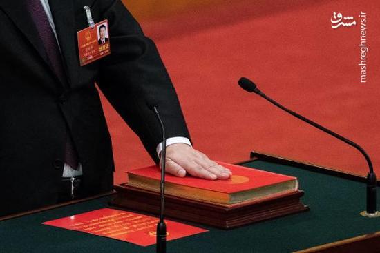 سوگند وفاداري شی جین پینگ به قانون اساسي