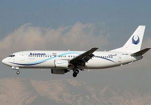 آخرین وضعیت پرونده سقوط پرواز تهران ــ یاسوج