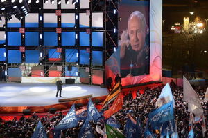 جشن پیروزی پوتین در انتخابات