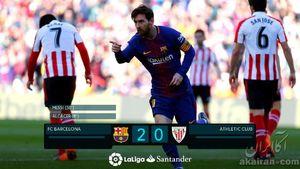 بارسلونا 2-0 بیلبائو