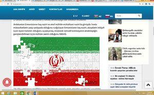 جسارتهای جمهوری آذربایجان علیه ایران در آستانه نوروزی
