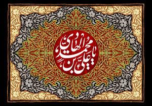 حدیث روز/ سخن امام هادی(ع) درباره جایگاه علمای الهی در دوران غیبت