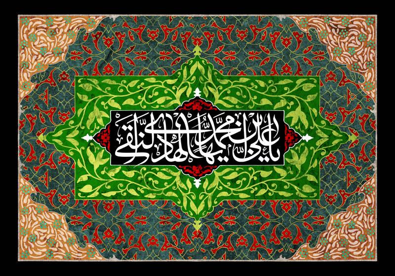 امام هادی(ع): بر شما باد پارسایی؛ زیرا پارسایی روشی است که ما به آن پایبندیم. و با آن خدای تعالی را میپرستیم، و از پیروان خود هم آن را میخواهیم. ما را با شفاعت به زحمت نیندازید. وسائل الشیعه – ۲۴۸/۱۵