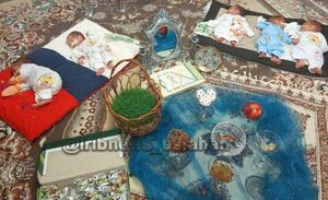 پنج قلوهای اصفهانی