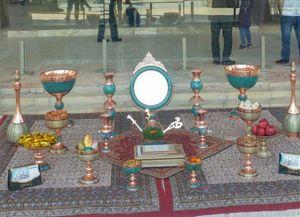 هفت سین کاخ چهلستون اصفهان