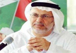 وزیر امارات