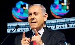 نتانیاهو: مانع دستیابی دشمنانمان به سلاحهای هستهای میشویم