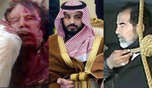 غرور «محمد بن سلمان» کار دستش خواهد داد/ سرنوشت تکبر فرعونی از معمر قذافی تا بن سلمان سعودی +عکس