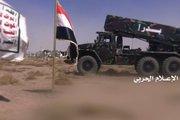 نیروهای گارد ملی عربستان زیر موشک یمنیها