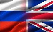 پرچم روسیه و انگلیس نمایه