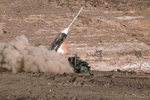 یمن از سامانه موشکی جدید خود رونمایی کرد+ عکس