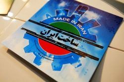 ارزیابی مردم تهران از کیفیت کالای ایرانی +اینفوگرافیک
