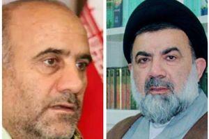 عذرخواهی فرمانده انتظامی تهران از مردم لرستان