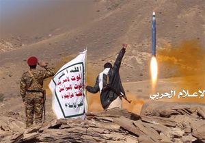 حمله موشکی انصارالله به فرودگاه جیزان عربستان