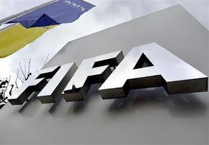 اعلام رسمی نامزدهای میزبانی جام جهانی ۲۰۲۶