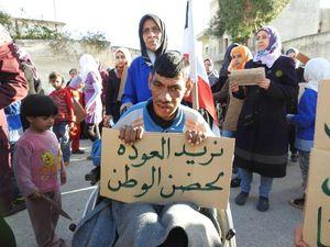 الفوعه کفریا سوریه