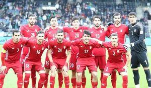 یکی از دیدارهای تدارکاتی تیم ملی ایران لغو شد