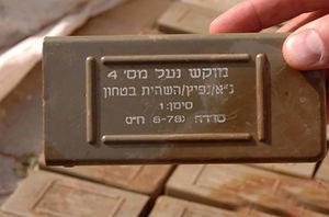 عکس/ کشف سلاح های اسرائیلی در تونل های تروریست ها