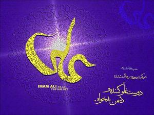 امیرالمومنین(ع)؛ باب علم نبی و رکن امامت/ دلایل اهمیت نهج البلاغه