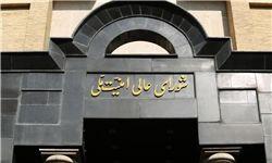 اظهارات نوبخت درباره موافقت شورای عالی امنیت ملی با لوایح FATF کذب است