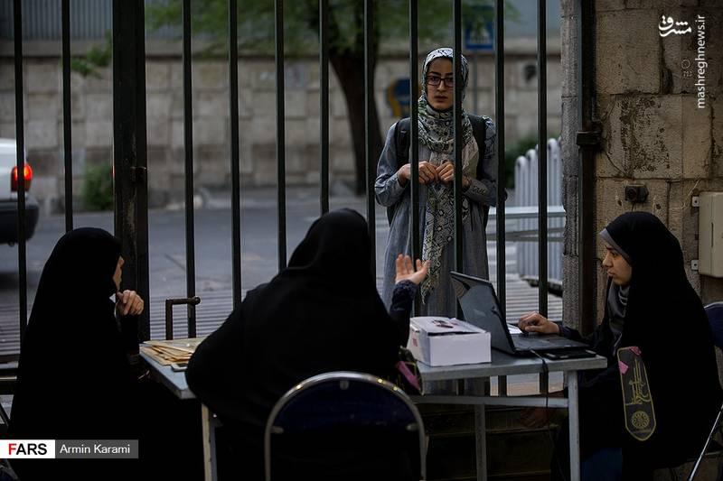 آغاز اعتکاف در دانشگاه تهران